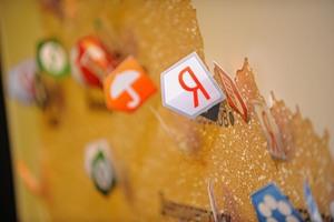 5 лет Яндексу на Украине