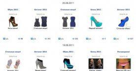 AdsDock – учимся создавать рекламные объявления в социальных сетях