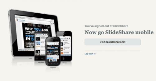 Страница выхода SlideShare