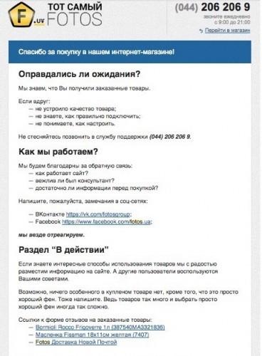 e-mail-18-1024
