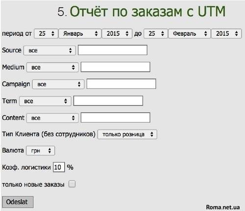 Ribalchenko_6
