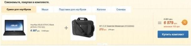 Интернет магазин бытовой техники F.ua