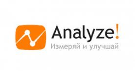 Конференция Analyze! 2016