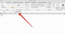 Видео: Работа аналитика с отчетами в Microsoft Excel & Google Spreadsheets