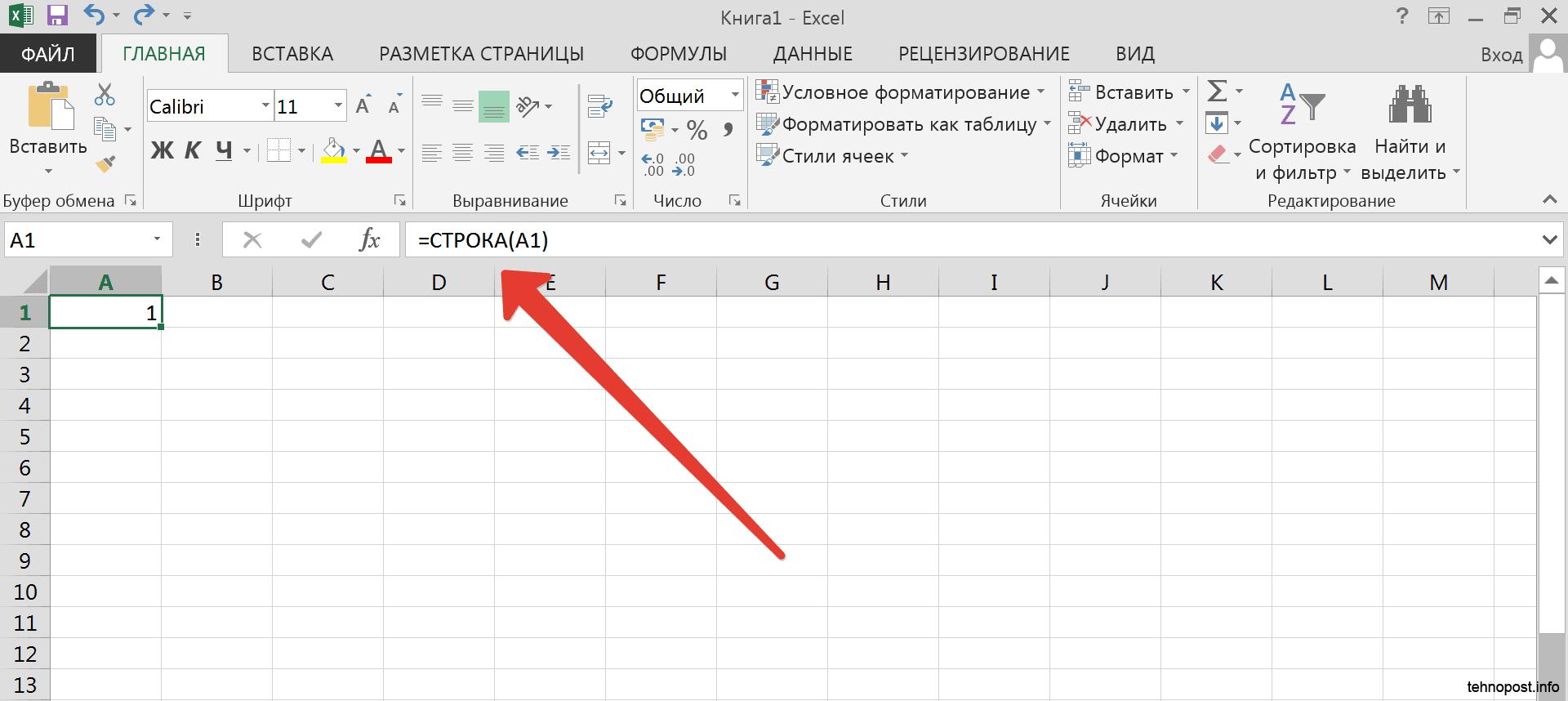 Презентации Архивы категории • r ua Презентация Работа аналитика с отчетами в microsoft excel google spreadsheets