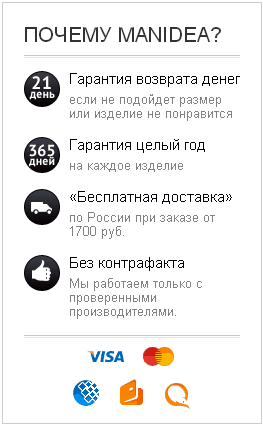 stalomanidea