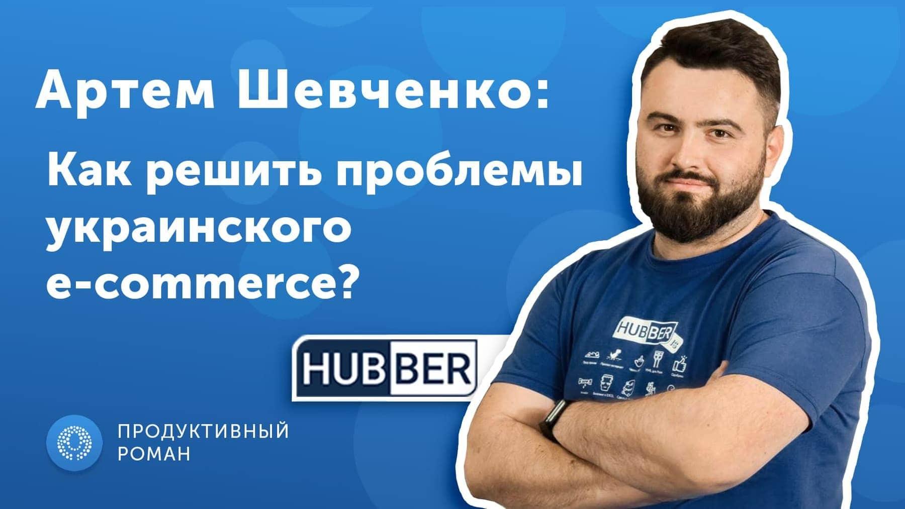 Артем Шевченко 0885044525467