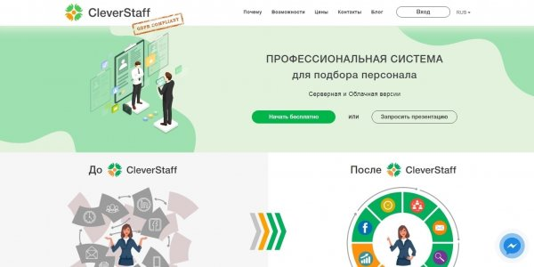 ПРОДУКТИВНЫЙ РОМАН #78 Владимир Курила, CleverStaff