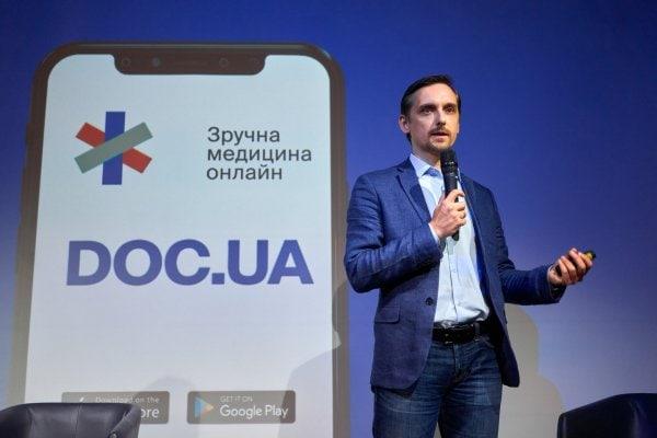 Сергей Казанцев. Презентация мобильного приложения