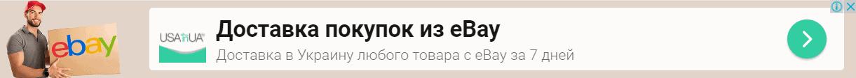 dlja-kategorij.png