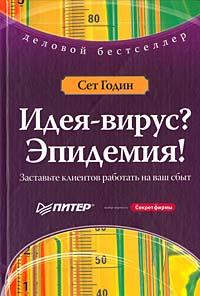 Книжный обзор